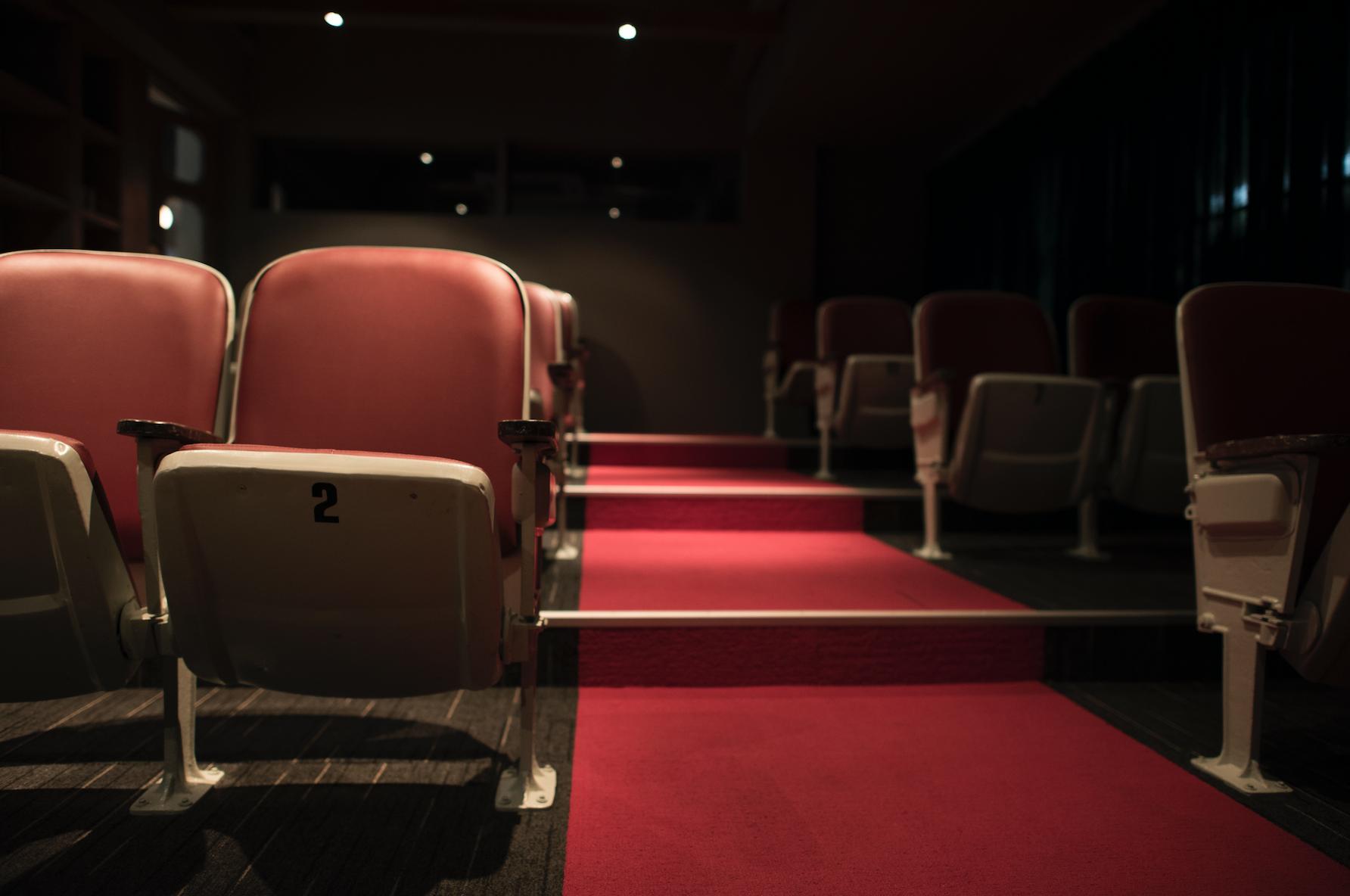 Filas vacías cine